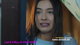 اعلان حب اعمى الحلقة 28 |kara Sevda