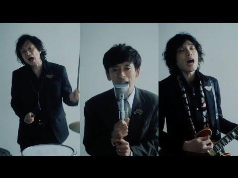 MANNISH BOYS(斉藤和義×中村達也) - I am Dandy【MUSIC VIDEO(Short Ver.)】