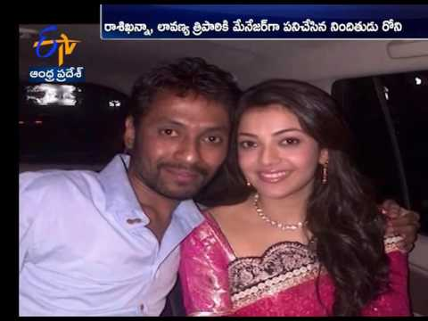 Actress Kajal Agarwal manager Roni Arrest In Drugs Case