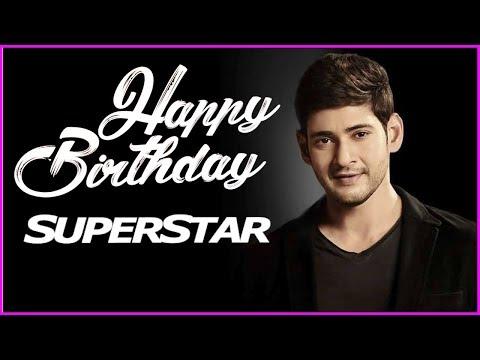 Xxx Mp4 Super Star Mahesh Babu Birthday Special Songs Jukebox Rose Telugu Movies 3gp Sex