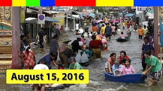 End Times Prophecy | Shocking End Times Signs: Latest News (AUGUST 15ST, 2016)