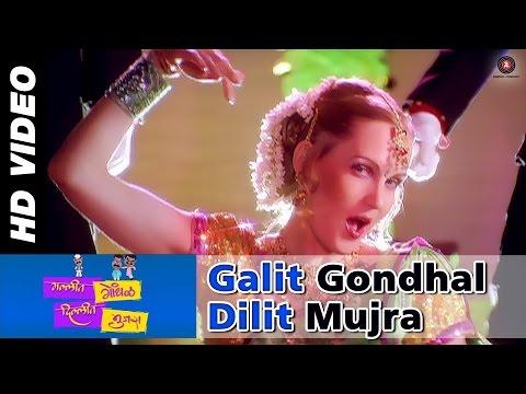 Galit Gondhal Full Video | Galit Gondhal Dilit Mujra | Lavani Song
