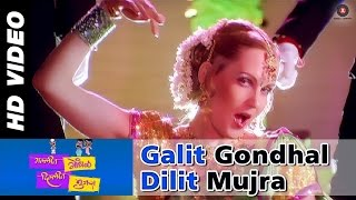Galit Gondhal Full Video | Galit Gondhal Dilit Mujra | Lavani Song