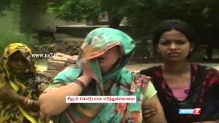 Minor girl allegedly set on fire over mango plucking issue in UP | India | News7 Tamil