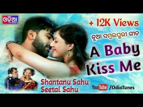 Xxx Mp4 A Baby Kiss Me Shantanu Sahu Amp Sheetal Sahu New Sambalpuri Songs 2018 3gp Sex