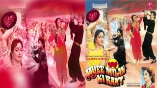 Mat Ro Mere Dil Full Song (Audio) | Aayee Milan Ki Raat | Avinash Wadhawan, Shaheen