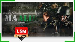 Maalik Full Movie HD Watch Online