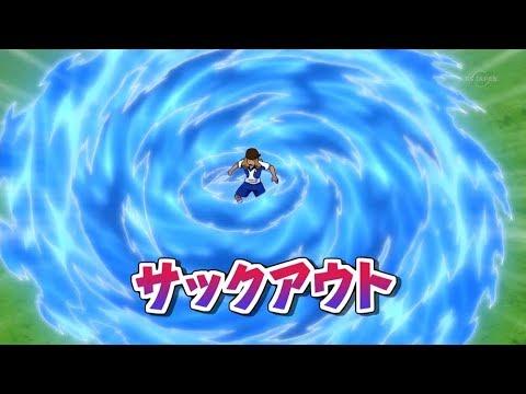 Xxx Mp4 Inazuma Japan VS Big Waves AMV 3gp Sex