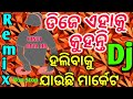 Odia Bobal Dj Nonstop 2018 Hard Bass Mix mp3