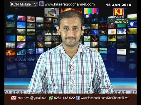 Xxx Mp4 KCN KASARAGOD DISTRICT KANNADA NEWS 15 JANUARY 2019 3gp Sex