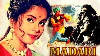 """MADARI"" | Full Movie | Old Classic | Chitra | Ranjan | Sunder"