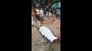 মহা অগনি krishna shil