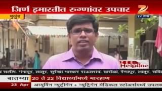 MUMBAI MULUND AGARWAL HOSPITAL DURVAWASTHA ISSUE ZEE 24 TAAS