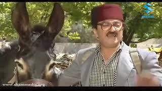 اجمل مشاهد عودة غوار ـ حمار بيحكي !!! ـ دريد لحام