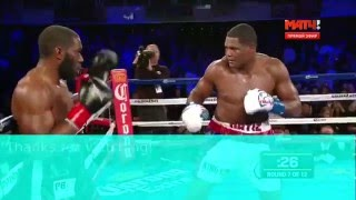 How to hit 10X (or more) harder useing body mass like Luis Ortiz vs Bryant Jennings fight analysis