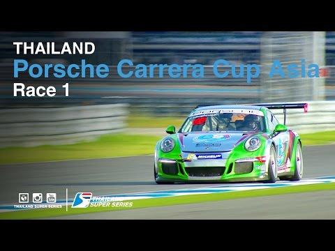 Xxx Mp4 Highlight Porsche Carrera Cup Asia Race 1 Chang International Circuit 3gp Sex