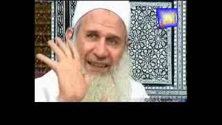 كيف تصلي للشيخ محمد حسين يعقوب كيفية اداء الصلاة وآداب