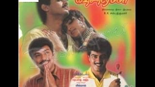 Pagaivan (1997) Tamil Full Ajith Sathyaraj Movie DVDRip Watch Online