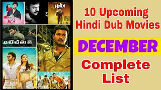 10 Upcoming South Hindi Dubbed movies 2017 | December list