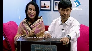 Jeevan Saathi with Kunti Moktan and Sila Bahadur Moktan - 12th Kartik 2073