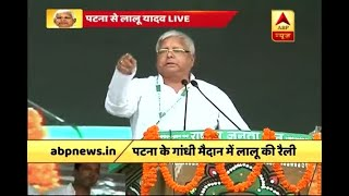 Will get hanged but no compromise with BJP: Lalu Yadav
