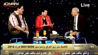 برنامج شات اغانينا علي العيساوي وخضير هادي الجزء الرابع