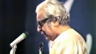 P. L. Deshpande's rare speech on V. D. Savarkar - Part 01