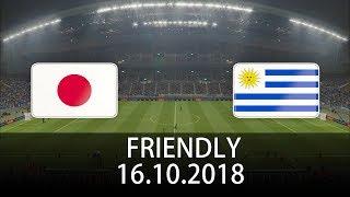 Japan vs Uruguay - Saitama Stadium 2002 - International Friendly - PES 2019