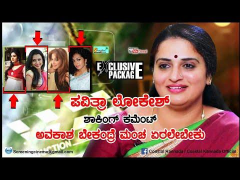 Xxx Mp4 Kannada Actor Pavithra Lokesh S Secret Reviled South Indian Actor Pavithra Lokesh Shocking 3gp Sex