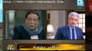 عادل امام يغلق السكة مع الابراشي بسبب مسلسل ستاذ ورئيس قسم