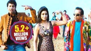 Nuvva Nena Songs - Blackberry - Allari Naresh, Sriya, Sarvanand