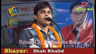 Shah Khalid Mushaira Domanpura Mau 2017 Con. Zaheer Ahmad