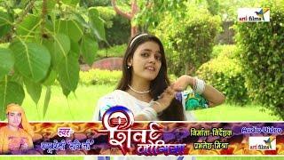 Bhangiya Dhaturwa Pisai Na Ae Bhola || HD Supar Hit Bol Bam Video 2016 || Pappu Premi