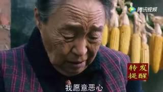 Orang tua yang disia-siakan anaknya