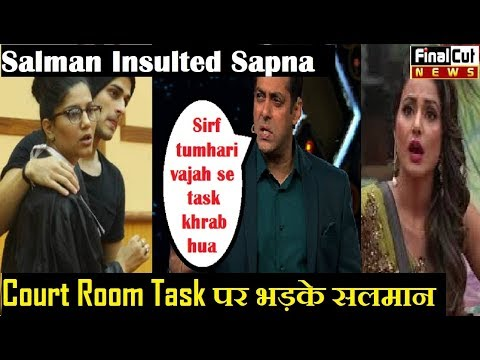Hina का किया भुक्तेगी Sapna|| Salman Insulted Sapna over hina|| BigBoss 11