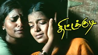 Thittakudi | Thittakudi full movie scenes | Ravi's Inhuman behaviour turns out a big Controversy
