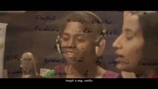 Eva. D. Joseph Karikalan - Manavane Manaviye | New Hit Tamil Christian Song