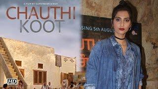 Sonam Kapoor SHINES At Chauthi Koot Screening - Watch Here