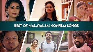 Best Of Malayalam Non-Film Songs | Malayalam Music Videos | Malayalam Video Songs Jukebox | Official