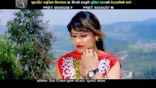 New Nepali Lok Dohori Song 2017 - Rudai Rudai by Juna Shreesh, Sunil Thapa | Best Lok Dohori Song