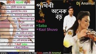 Asif Saba Kazi Shuvo Bangla Audio Album  song   Raju mia YouTube