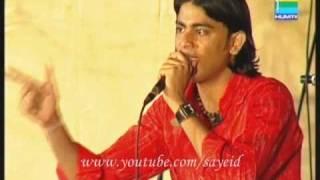 Madhuban Main Radhika Naache - Ameer Ali Khan