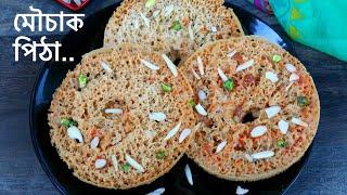 মুচমুচে মৌচাক পিঠা /রাজেস্থানি ঘেওআর(এক মাস সংরক্ষন করা যায়) | Ghevar Recipe | Bangladeshi Pitha