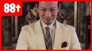 Fresh Campari Cocktail | Japan's Greatest Bartender - Hiroyasu Kayama