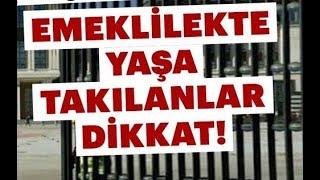 AK PARTİ'DE 31 MART 2019 YEREL SEÇİMLER ÖNCESİ EMEKLİLİKTE YAŞA TAKILANLAR TELAŞI SARDI  !!!!