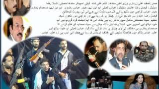 Shia Kabhi islam ya Musalman ka Hamdard ho sakta hai