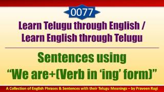"0077-Spoken Telugu (Beginner Level) Learning Videos-Sentences using ""We are+Verb in 'ing' Form"""