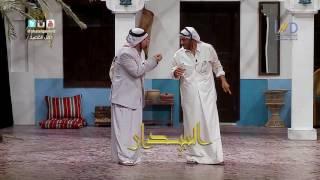 أحمد ايراج وجمال الردهان انا يهودي - مسرحية #البيدار