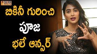 Pooja Hegde Abou Bikini |  Latest Telugu Cinema News | Silver Screen