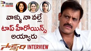 Director Sriwass Shocking Comments on Anushka, Rakul Preet & Pooja Hegde |Saakshyam Latest Interview